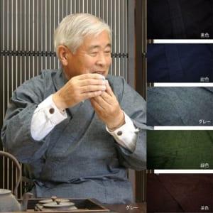 【名入れ】久留米織り作務衣