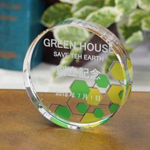 クリスタルペーパーウェイト DW-1 円形 カラー印刷 名入れ無料 デザイン費無料 by ガラス工房ユーベル