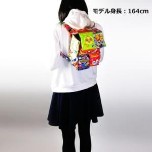 お菓子リュック(M)完成品