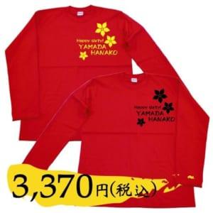 「折鶴(梅)」長袖Tシャツ・ロングスリーブ