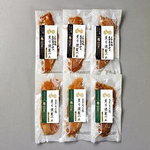 三和の純鶏名古屋コーチン・香草美水鶏 薫り燻製ハム詰合せ by レッドホースコーポレーション