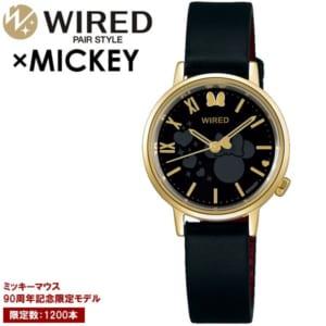 セイコー ワイアード ミッキーマウス腕時計
