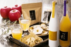 「百年木の香」りんごジュース3種セット
