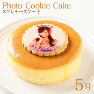 【プリントケーキ】☆写真ケーキ スフレチーズケーキ☆5号 15cm by CAKE EXPRESS