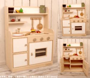 モダンカラー ままごとキッチン
