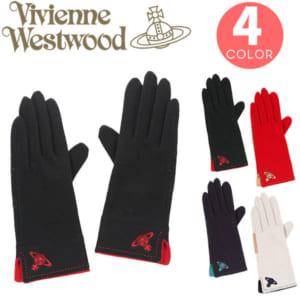 ヴィヴィアンウエストウッド 刺繍入りウール手袋