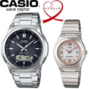 【送料無料】ペアウォッチ CASIO カシオ wave ceptor 電波ソーラー 腕時計 二本セット WVA-M630D-1AJF LWQ-10DJ-7A2JF ギフト by CAMERON