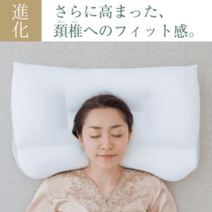 新・王様の夢枕 (王様の夢枕2) 100万人が安眠