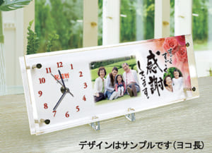 メッセージ時計