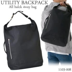 UTILITY BACKPACK ユーティリティーバッグパック メンズ シンプル ブラック 大容量 1103-008 by CAMERON