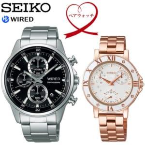 【送料無料】ペアウォッチ SEIKO WIRED セイコー ワイアード 腕時計 ウォッチ 2本セット クオーツ AGAT424 AGET401 by CAMERON