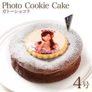 【プリントケーキ】☆写真ケーキ ガトーショコラケーキ☆ 4号12cm by CAKE EXPRESS