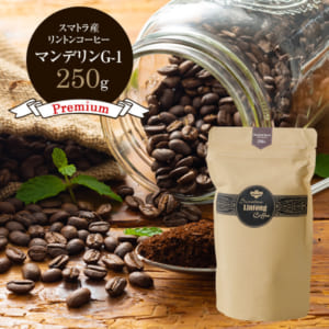 コーヒー豆 インドネシア マンデリン G-1 Gani Silaban Sumatra Lintong Coffee ガニシラバン スマトラ リントンコーヒー 焙煎豆 ローストコーヒー 焙煎コーヒー豆 250g by live it(ライブイット)