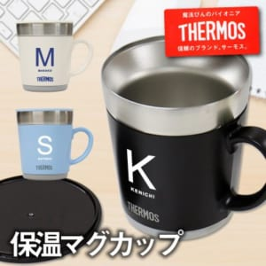 サーモス マグカップ
