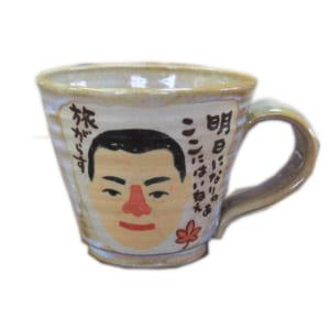 セミオーダー名入れ似顔絵plus【マグカップ(A)】お祝いギフトや贈り物に最適なオーダーメイド by オーダーメイド陶器工房くんぷう