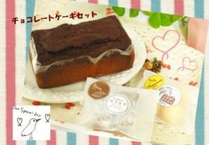 チョコレートケーキ&クッキーセット[無添加][プレゼント][送料込み] by 田園Sweetsアンジェリーナ