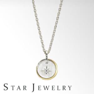 スタージュエリー ネックレス シルバー レディース シンプル SV925 STAR JEWELRY ギフト プレゼント 記念日 2SN1516 by コレカラスタイル
