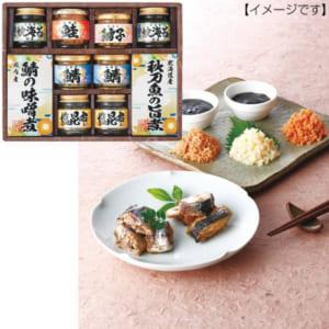 和食の詰め合わせセット