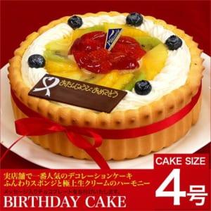 北海道産フレッシュクリームと新鮮なフルーツがたっぷり ☆ビスキュイ付きフレッシュフルーツ乗せフレッシュ生クリームのショートケーキ☆4号 12cm by CAKE EXPRESS