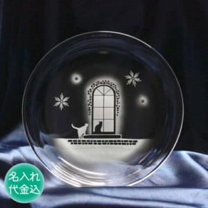[名入れ]猫モチーフのガラス小皿【冬の洋館】 by アトリエキース
