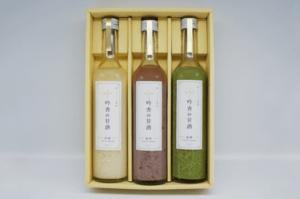 吟香の甘酒 ノンアルコール 3種『白米・抹茶・赤米』ギフトセット