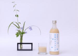 糀発酵玄米『玄米がユメヲミタ』2本セット