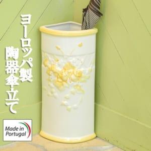 ヨーロッパ製陶器傘立て