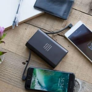 モバイルバッテリー パワープラス