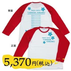 「花(松)」3/4スリーブTシャツ