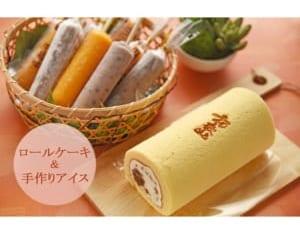 【送料無料】「和歌山ロールケーキとアイスキャンディー」(みかん/あずき) by JAPAN GIFT LAB