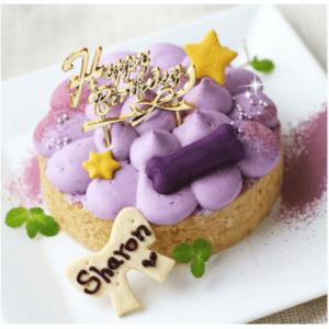 やんわりタルト 綾紫クリームデコレーション