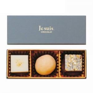 チョコレートのような洗顔石鹸 ショコラソープ Gift Box