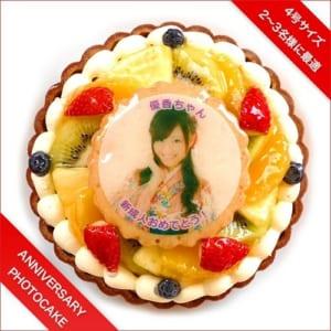 サクサクのタルトに新鮮フルーツぎっしり!【プリントケーキ】☆写真ケーキ フルーツタルト☆ 4号12cm by CAKE EXPRESS