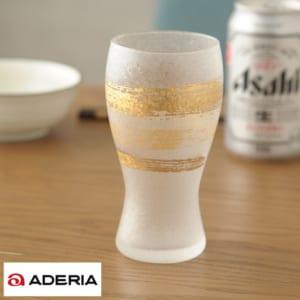ADERIA The Premium Nippon Taste 金一文字 ビアグラス 6027 男性用 メンズ ビールグラス ビール グラス 日本製 高級 ビアタンブラー 和風 ギフト プレゼント by Lifeit(ライフイット)