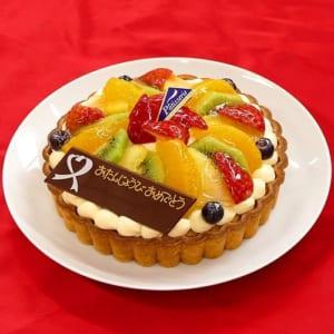 サクサクのタルトに新鮮フルーツぎっしり! ☆フルーツタルト☆ 5号 15cm by CAKE EXPRESS