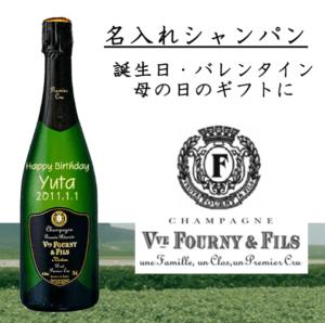 【ソムリエ厳選】1級畑だけで作るシャンパンハーフボトル