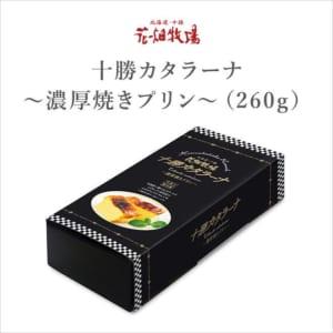 https://giftmall.co.jp/giftonbdRK/?utm_source=giftpedia