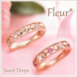 ピンキーリング&ミディリングK10 Fleur Sweet Drops