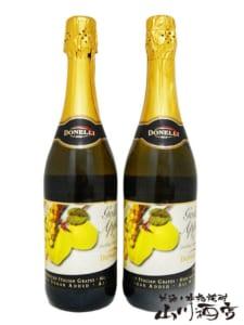 【 清涼飲料 】スパークリングジュース メーラ ( リンゴ ) 750ml×2本