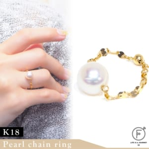 アコヤパール リング 指輪 一粒 フリーサイズ チェーンリング