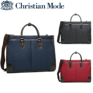 「クリスチャンモード(CHRISTIAN MODE) 」ビジネスバッグ