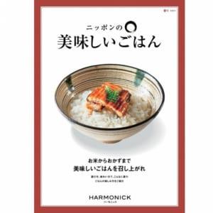 ☆ニッポンの美味しいごはんにこだわったカタログギフト ☆香(かおり)