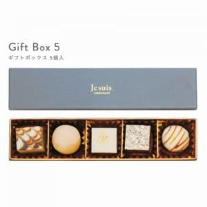 """【チョコレートのような洗顔石鹸】""""ショコラソープ Gift Box 5個入"""