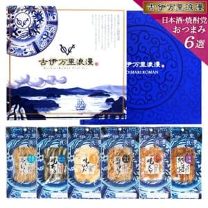 「日本酒党・焼酎党おつまみプチパック6選」