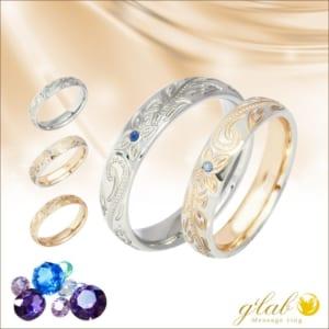 誕生石 ステンレス リング 指輪 【単品】 ハワイアン ジュエリー リング
