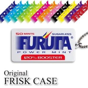 「オリジナルフリスクケース」カラープリント全12色/ キーホルダー
