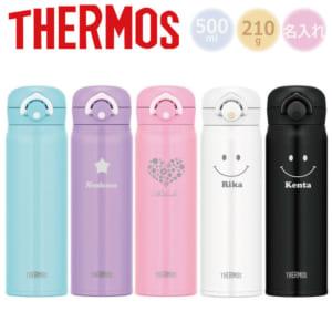 サーモス [THERMOS] 真空断熱ケータイマグ