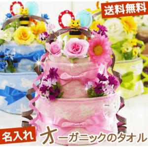 おむつケーキ 3段 Sassy