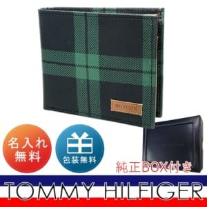 トミー ヒルフィガー折り財布 ブラック×グリーン