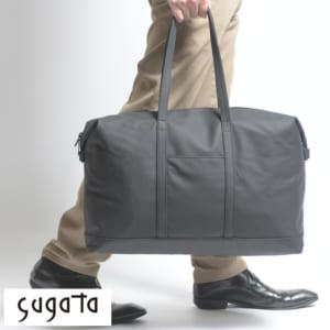 sugata ボストンバッグ